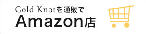 banner_amazon_298_70